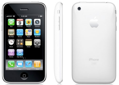 iphone 4 white. The elusive white iPhone 4