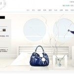 "Global Luxury Brands ""Testing The Waters"" In China's E-Commerce Market"