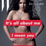 Kim Kardashian's W Magazine cover