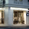 Say Goodbye to Sean John's New York Flagship... For Now