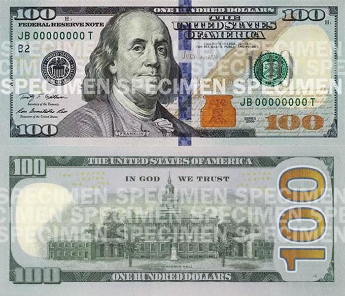 new-100-bill-2013